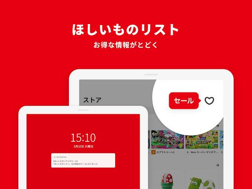 My Nintendouff08u30deu30a4u30cbu30f3u30c6u30f3u30c9u30fcuff09 1.4.0 screenshots 10