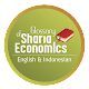 Glossary of Sharia Economics Download on Windows