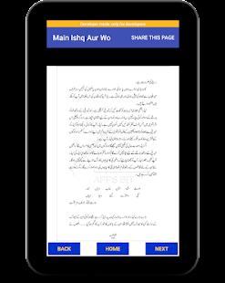 Main Ishq Aur Woh for PC-Windows 7,8,10 and Mac apk screenshot 14