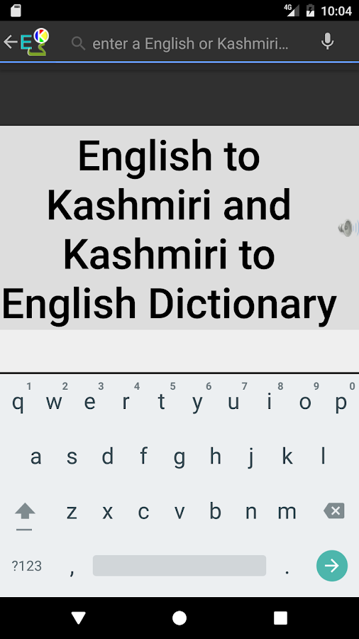 Kashmiri Talking Dictionary- screenshot