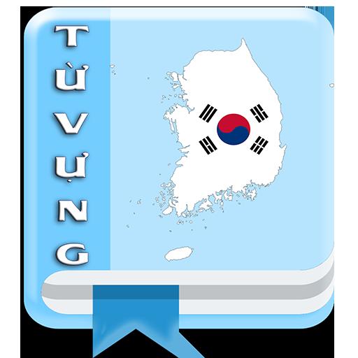 Từ vựng tiếng Hàn theo chủ đề (Có hình ảnh) icon