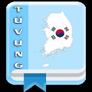 Từ vựng tiếng Hàn theo chủ đề (Có hình ảnh)