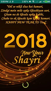 Happy New Year Shayari 2018 - náhled