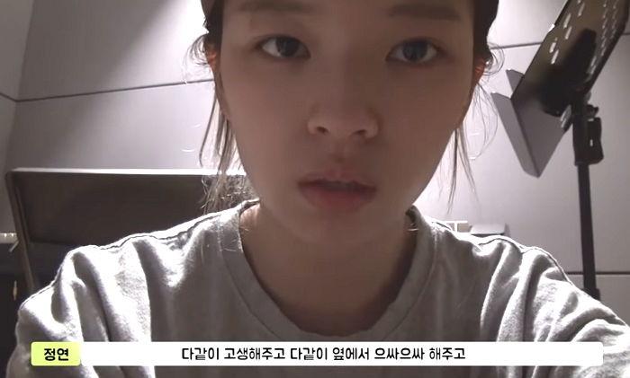 JeongyeonTears3