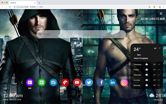 Oliver Queen Pop New Tab HD Wallpapers Theme