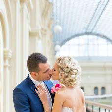 Wedding photographer Katerina Litvinova (katyali). Photo of 09.01.2017