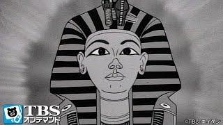 宇宙少年ソラン 第44話 「ガムチの面」