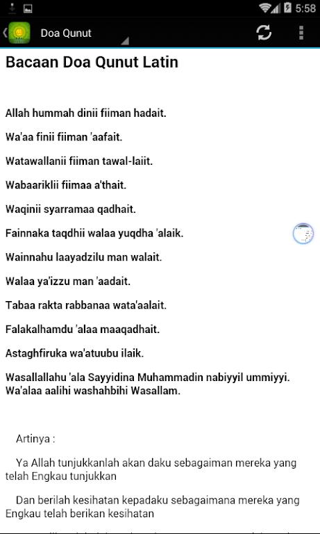 Download Doa Qunut Subuh Mp3 Apk Latest Version 30 For