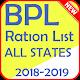 BPL Ration List 2018 - All States BPL List Online Download on Windows