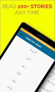 Manto Kay Afsany : Saadat Hasan Manto in Urdu for PC-Windows 7,8,10 and Mac apk screenshot 14
