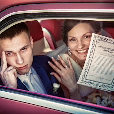 Wedding photographer Evgeniy Kurickiy (kuritskiy). Photo of 07.09.2018