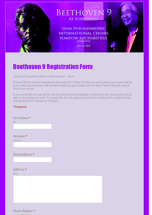 Beethoven 9 Registration Form