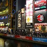 Dotonbori in Osaka in Osaka, Osaka, Japan