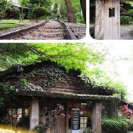 石頭魚鐵道平原咖啡