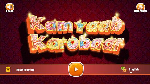 Kamyaab Karobaar apkdebit screenshots 1