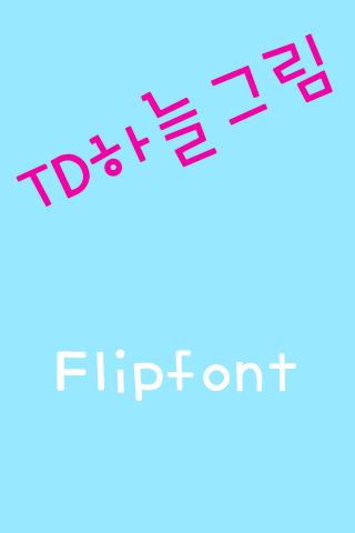 Download APK TDSkypicture Korean FlipFont app App For Android