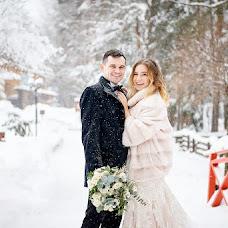Wedding photographer Vasiliy Zhukov (vzhukov). Photo of 25.04.2018