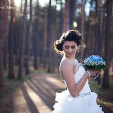 Wedding photographer Anna Kozhevnikova (KozhevnikovaAnna). Photo of 24.02.2014