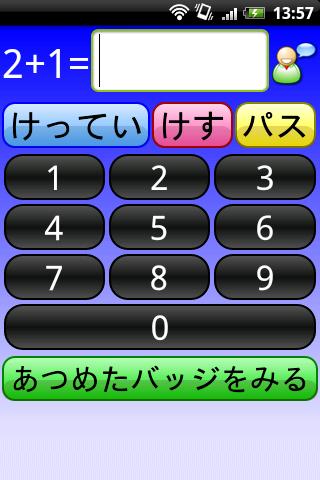 Calc Luck! 4.8 Windows u7528 1