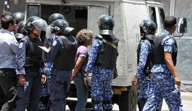 Photo: MDP Activist Aniya Arrested