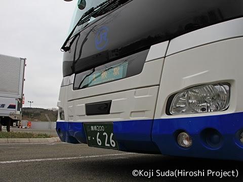 中国JRバス「浜田道エクスプレス」 ・626 七塚原SAにて_02