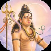 Shiv Chalisa - Bhaktigeet