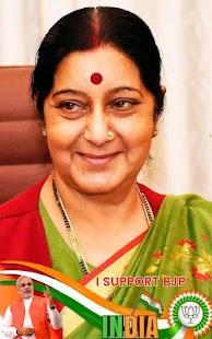 BJP Profile Maker | BJP DP Maker | Support Bhajap - náhled