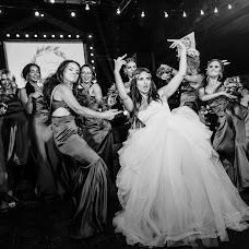 Wedding photographer Aleksandr Kulik (AlexanderMargo). Photo of 17.09.2018