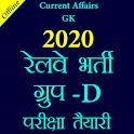 Railway Group D GK In Hindi Offline icon