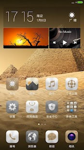 Launcher for Huawei, Theme Huawei Free - náhled