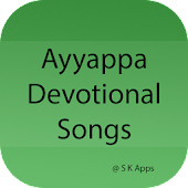 Telugu Ayyappa Devotional Song