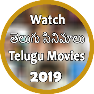 Telugu movies 2019 App Download For Android 3