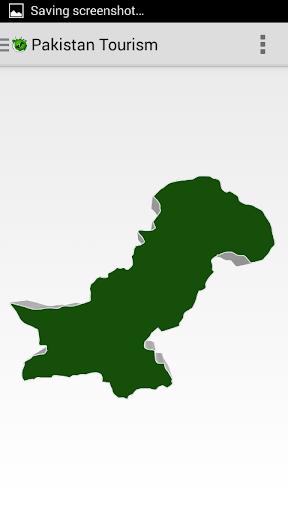 巴基斯坦旅游