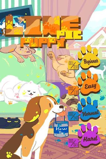 Line Pic Puppy