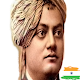Download Swami Vivekananda Quotes For PC Windows and Mac
