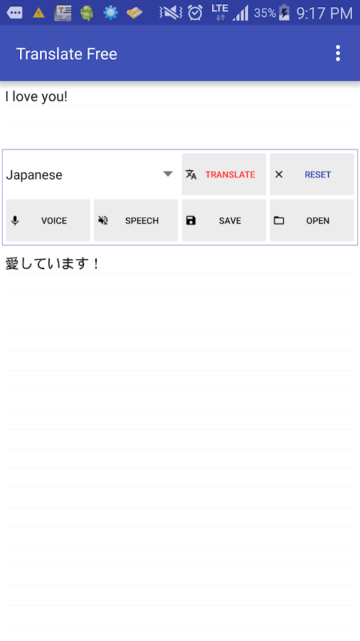 Translate Free- screenshot