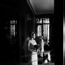 Wedding photographer Kamila Mirzoeva (kamila77). Photo of 14.07.2017