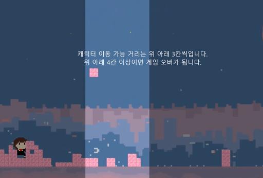 WayToYOU_Even more beautiful for those in love 1.9 screenshots 5