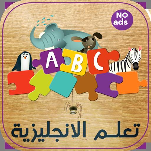infants learning games 2017 遊戲 App LOGO-硬是要APP