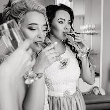Wedding photographer Aleksandra Zhuzhakina (auzhakina51). Photo of 05.11.2018