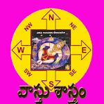 Vaastu Shastram Icon