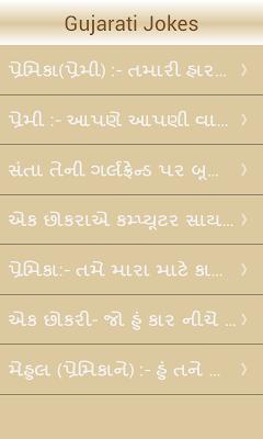 Gujarati Jokes Latest - screenshot