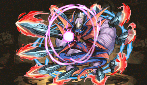焔獄蛇神・ヒノカグツチ