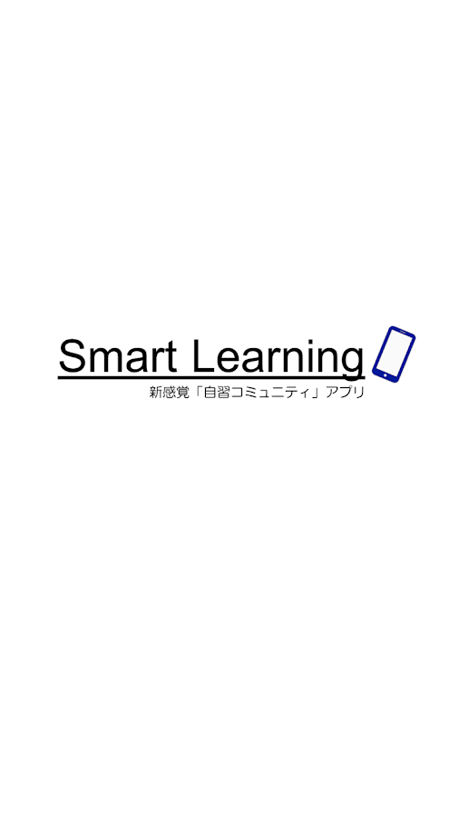 SmartLearning- screenshot