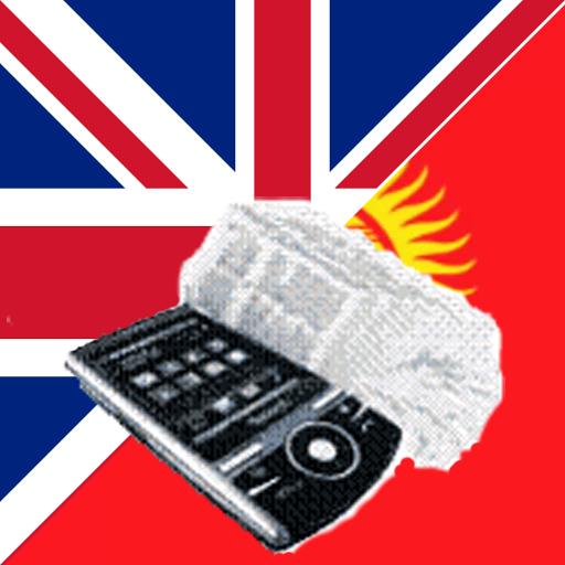 Kyrgyz English Dictionary