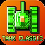 Tank 1990 - Battle City & Armada :  War Games 2017 1.3