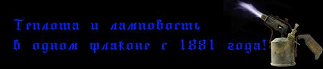 Мошенник из Владимира , Мамай С В - Изображение