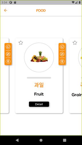 Learn Korean - 6000 Essential Words 1.3.2 screenshots 2