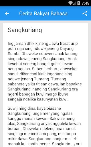 Cerita Rakyat Bahasa Jawa : cerita, rakyat, bahasa, ✓[2021], Cerita, Rakyat, Bahasa, Android, Download, [Latest]