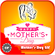 Mother's Day Gif for PC-Windows 7,8,10 and Mac